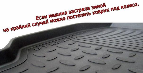 авто лайфхак коврик