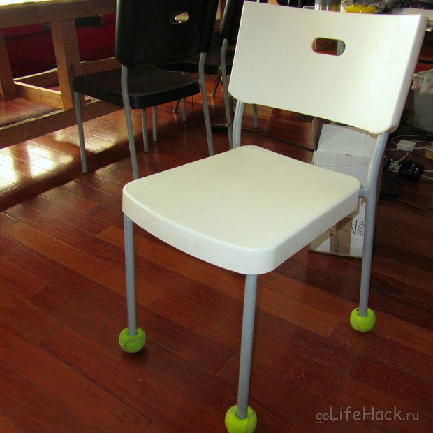 тенисный мяч для ножекс стула