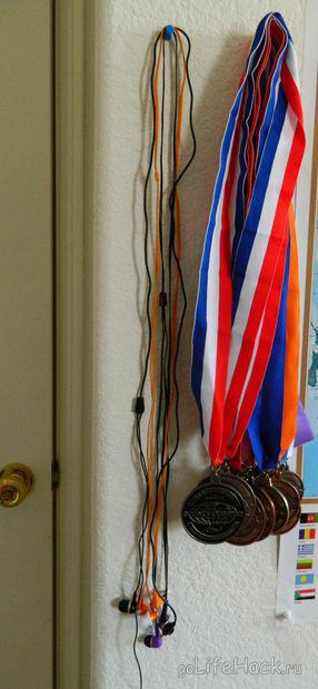 а также вашаем свои медали или прочие предметы
