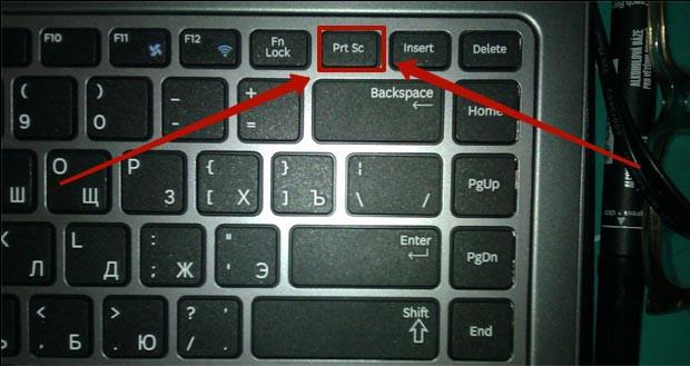 Как сделать принтскрин на ноутбуке делл