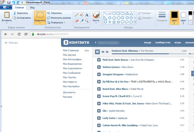скриншот музыки вконтакте