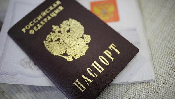 Получение гражданства РФ гражданином Молдовы