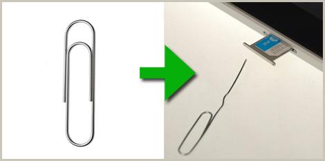 Как достать сим-карту из айфона