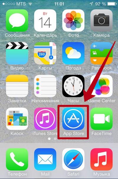 Нажимаем на программу App Store