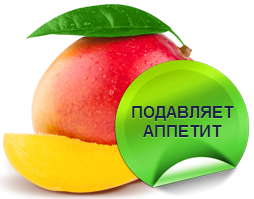 Африканский манго