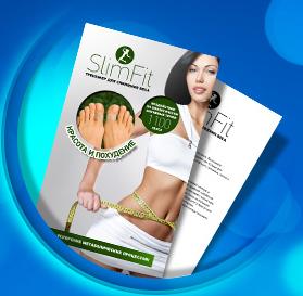 Тренажер для снижения веса — кольца похудения SlimFit (слим фит)