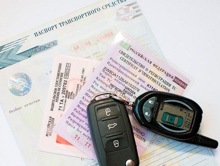 dokumenty dlja registracii avto