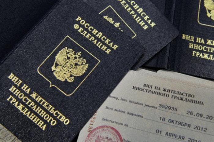 если Оформление гражданства россии в упрощенном порядке его