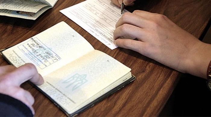 Как получить разрешение на временное проживание в России