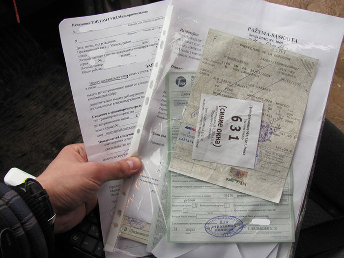 Как поставить на учет автомобиль без документов