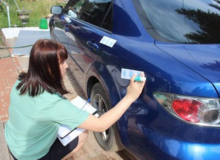 Как проверить, кредитное авто или нет