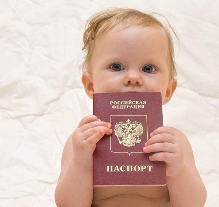 Какие документы нужны для получения гражданства РФ