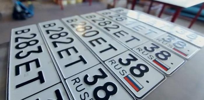 номер для автомобиля