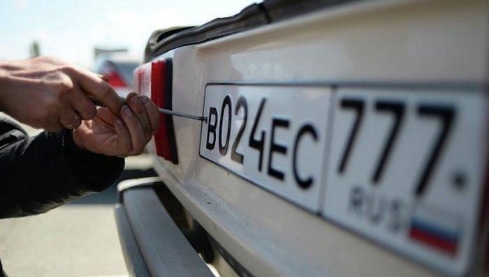 замена номеров на автомобиле