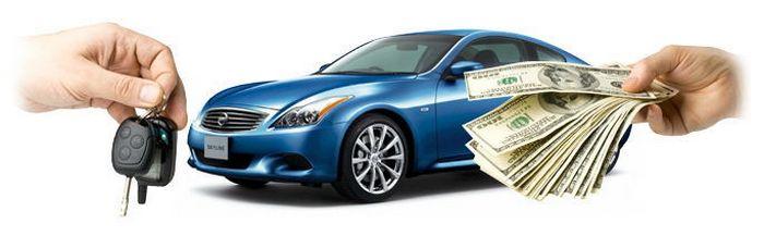 передача денеждных средств