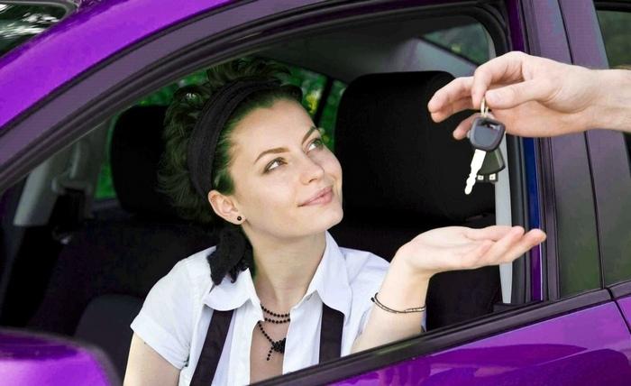 получени ключей от машины