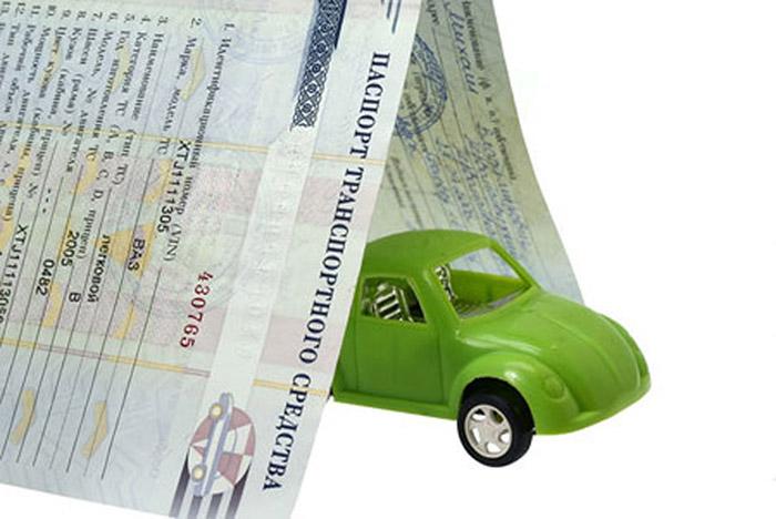 Как продать автомобиль, полученный в наcледство