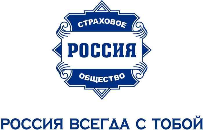 ОСАО «Россия»