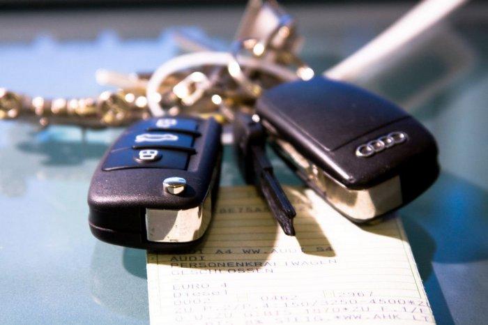 ключи и документы от авто
