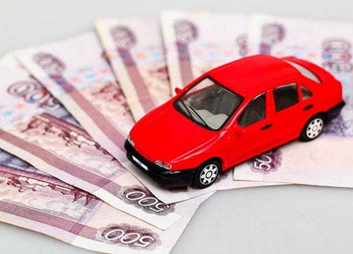 сколько стоит оформление автомобиля