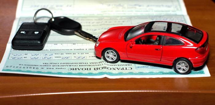страховка от угона машины