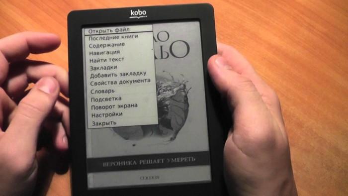 Формат fb2 для электронной книги