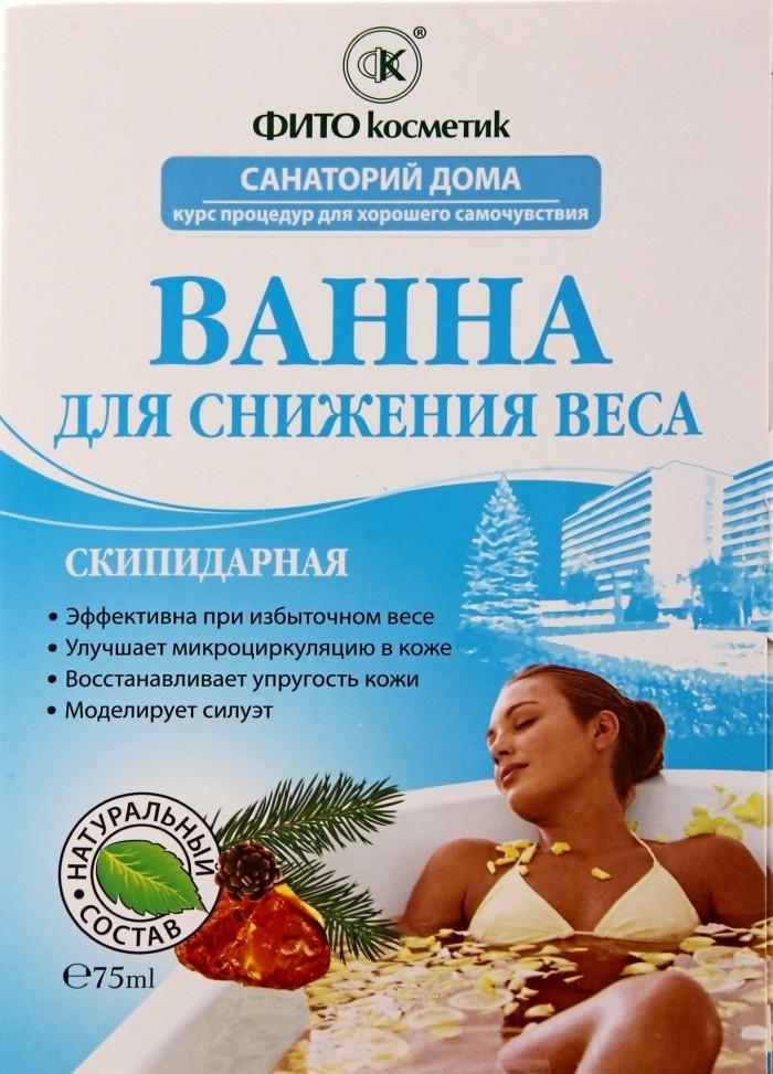 Ванна для снижения веса Fito Slimbath