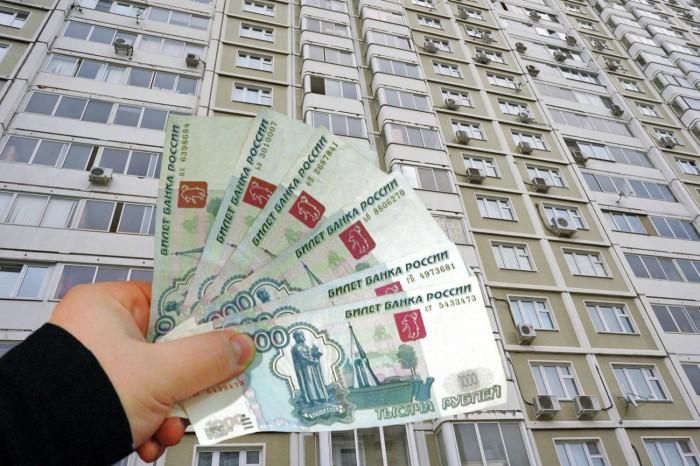 Предоставление имущественного вычета за квартиру
