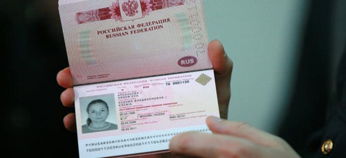 Получение биометрического паспорта