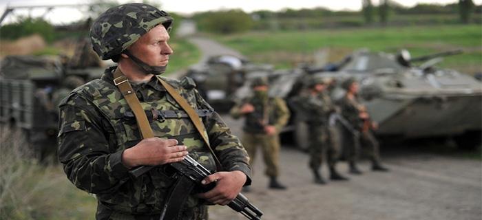 Причины введения военного положения