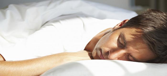 Запрет на съемку спящих людей