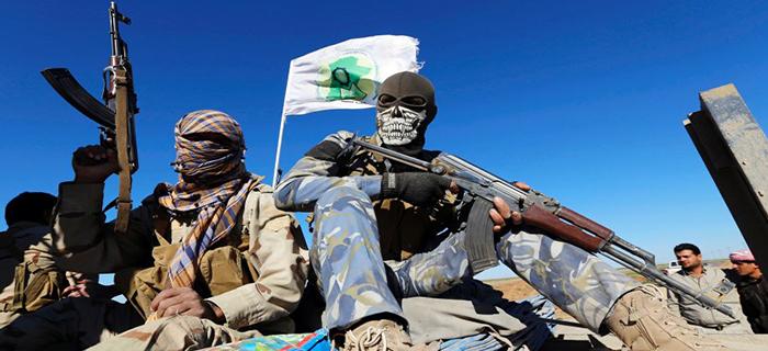 Структура экстремистской организации ИГИЛ