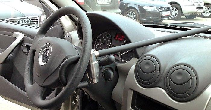 Блокировка руля как способ механической защиты авто