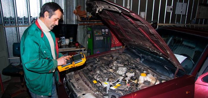 Диагностика авто для обнаружения ДПДЗ