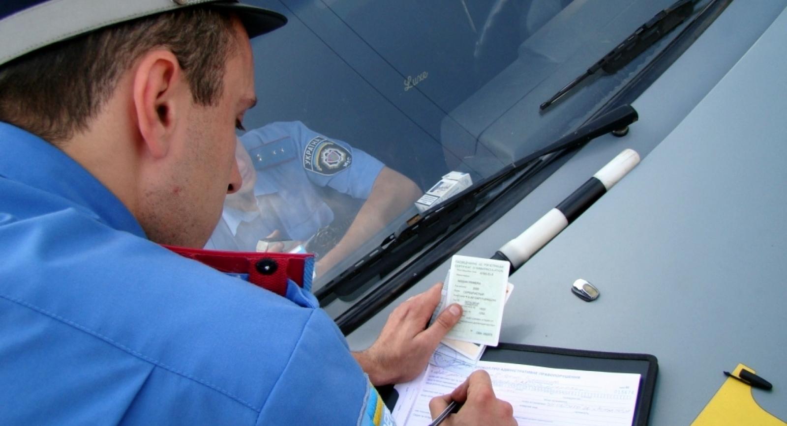 Комплектация документов о нарушении