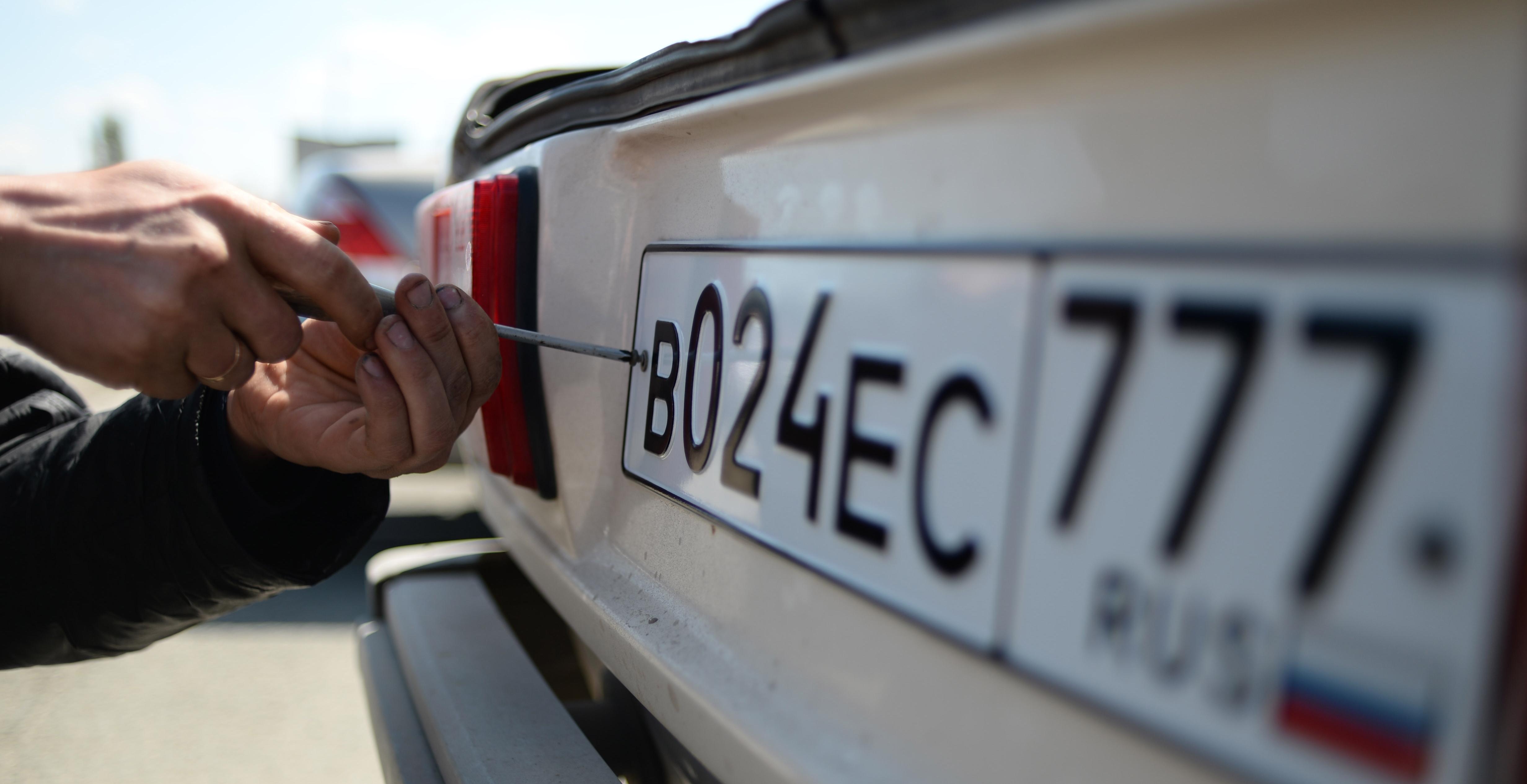 Кража автомобильных номеров