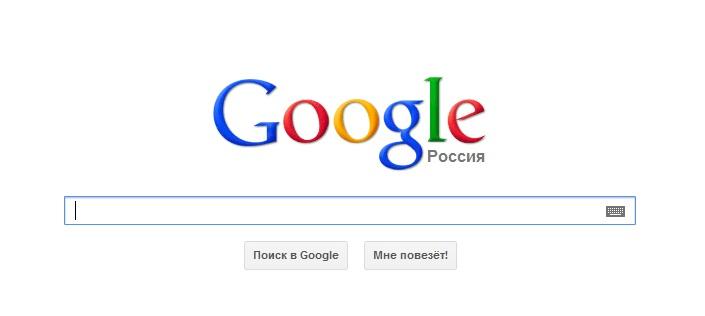 Поиск понятия тазовод в Google