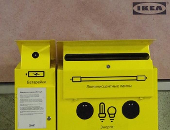 контейнер для батареек ikea