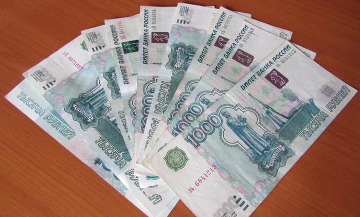 купюры номиналом 1000 рублей