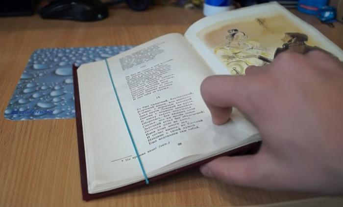 закладка для книги из резинки