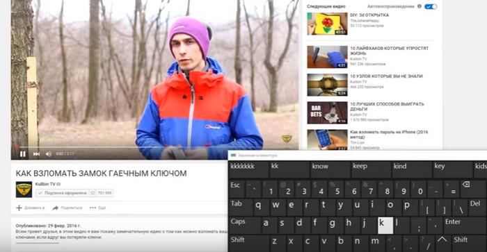 клавиша K на клавиатуре