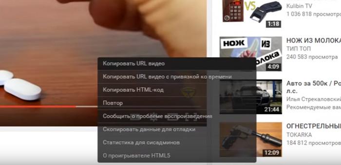 Копировать URL c привязкой ко времени