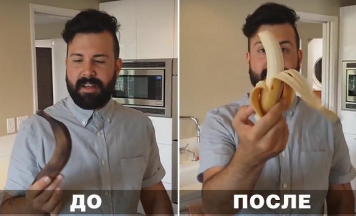 банан рис фен