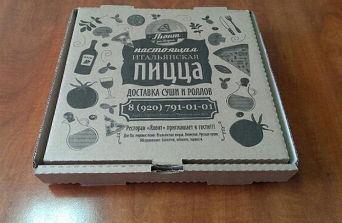 пицца в коробке