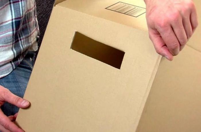 коробки с прорезанными ручками
