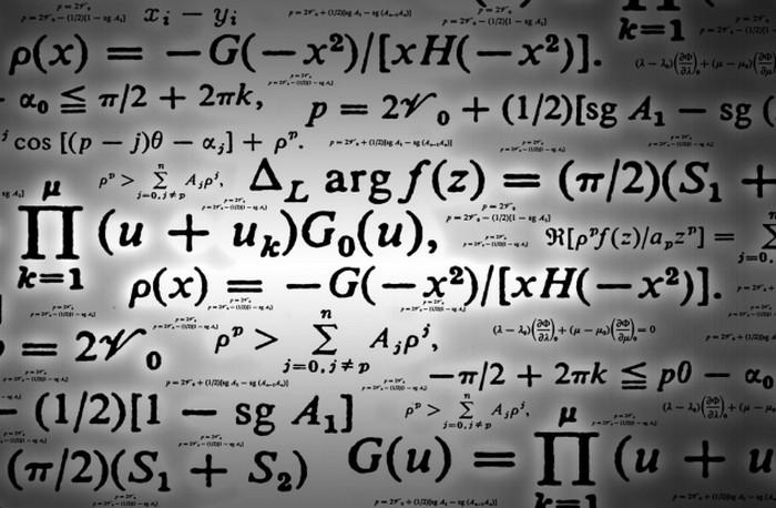 сложная формула