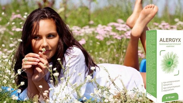 allergiks-dostoinstva