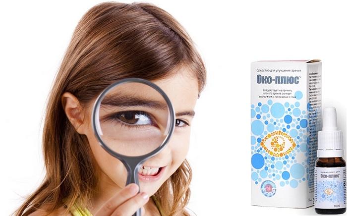 oko-plyus-preimushhestva