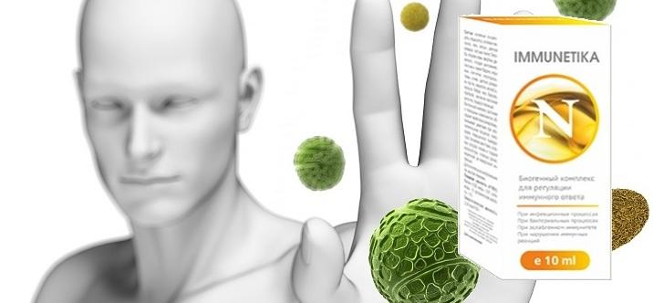 immunetika-osobennosti