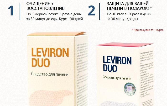 leviron-duo-kak-primenyat